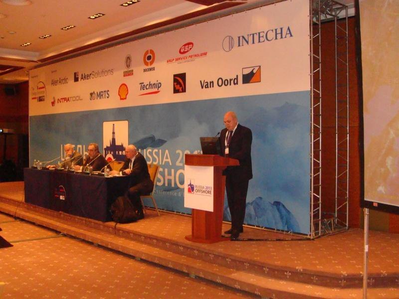 Конференция «Шельф России 2013