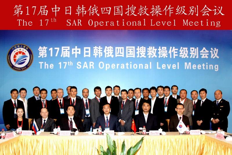 17-я региональная встреча представителей поисково-спасательных служб Дальневосточного региона по поиску и спасанию на море