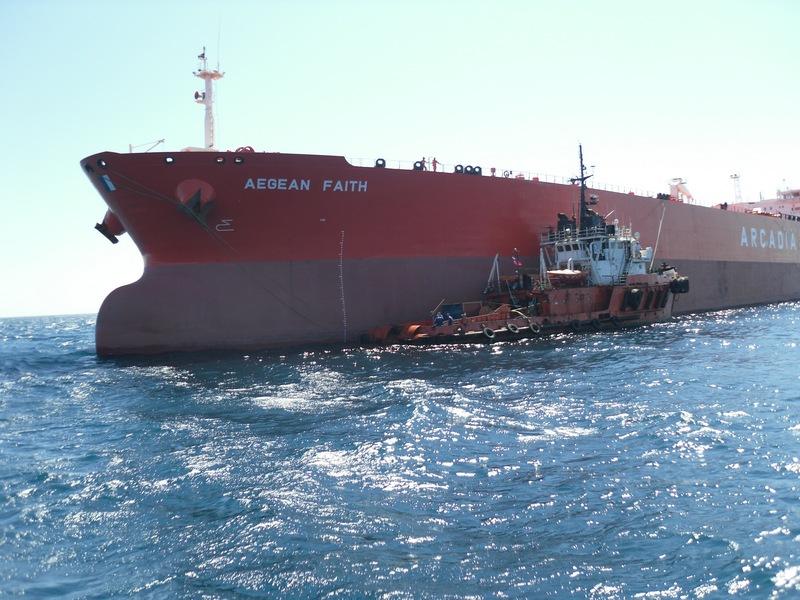 Буксировка аварийного судна т/х «Aejean Faith»