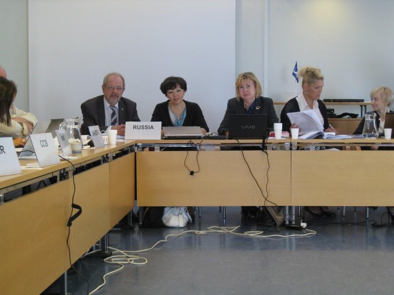Пресс-релиз по итогам участия в работе 46-го заседания глав делегаций ХЕЛКОМ