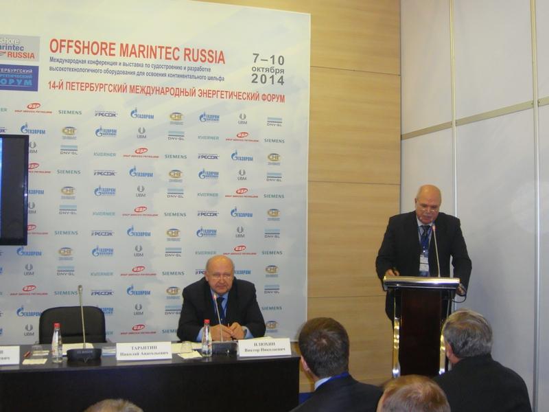 Международная конференция «Offshore Marintec Russia-2014»