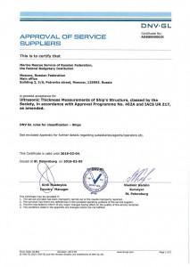 AoSS Pr.402a_Page_1