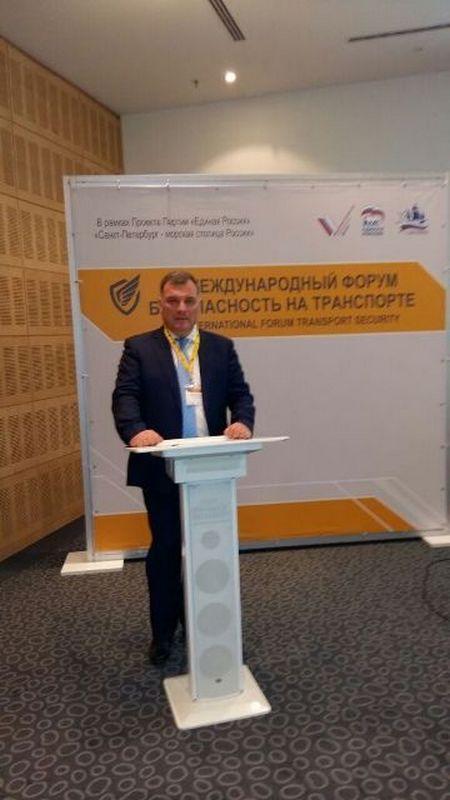 ФБУ «Морспасслужба Росморречфлота» поучаствовало в международном форуме «Безопасность на транспорте»