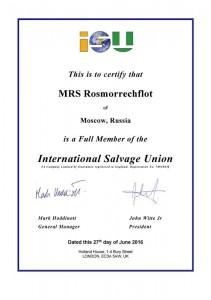 MRS Rosmorrechflot Membership Certificate1