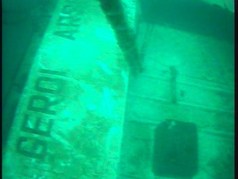 Проведены водолазные работы по осмотру жилых помещений судна т/х «Герои Арсенала»