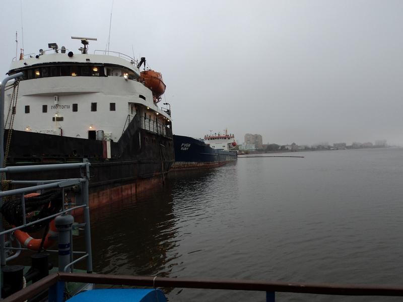 Оказание помощи аварийному судну т/х «Византин»