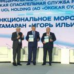 Морспасслужба получила приз  «Формула движения»-2017
