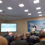 Руководитель Морспасслужбы выступил с докладом на VIII Международном форуме «Арктика: настоящее и будущее»