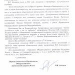 Всероссийская Литературная кают-компанию: «Никто пройденного пути у нас не отберёт «