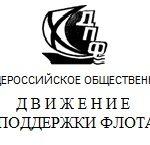 ДПФ ПРОВОДИТ В МОСКВЕ КРУГЛЫЙ СТОЛ ПО ВОПРОСАМ ЦИФРОВИЗАЦИИ И КИБЕРБЕЗОПАСНОСТИ
