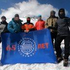 Альпинистская группа Морспасслужбы покорила западную вершину Эльбруса