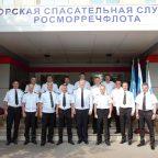 Конференция, посвященная 65-летнему юбилею Морспасслужбы, прошла в головном офисе учреждения