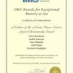 Наградой ИМО «За исключительную храбрость на море» удостоены пять спасателей Морспасслужбы